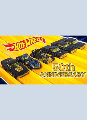 Hot Wheels 50th Anniversary Special