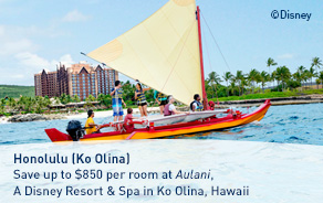 Stay warm this winter with savings of up to $2000 per room per week at Aulani, A Disney Resort & Spa in Ko Olina, Hawai'i.
